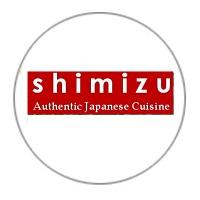Shimizu-log.jpg