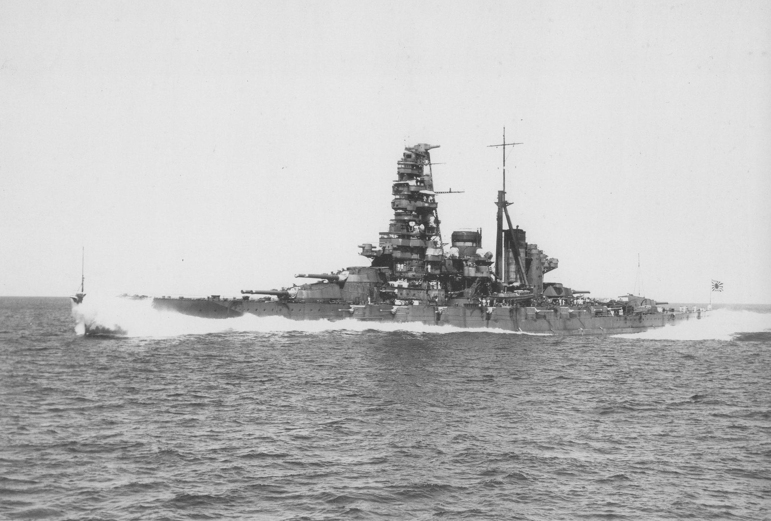 Japan's nearly indestructible Fast Battleship  Haruna .