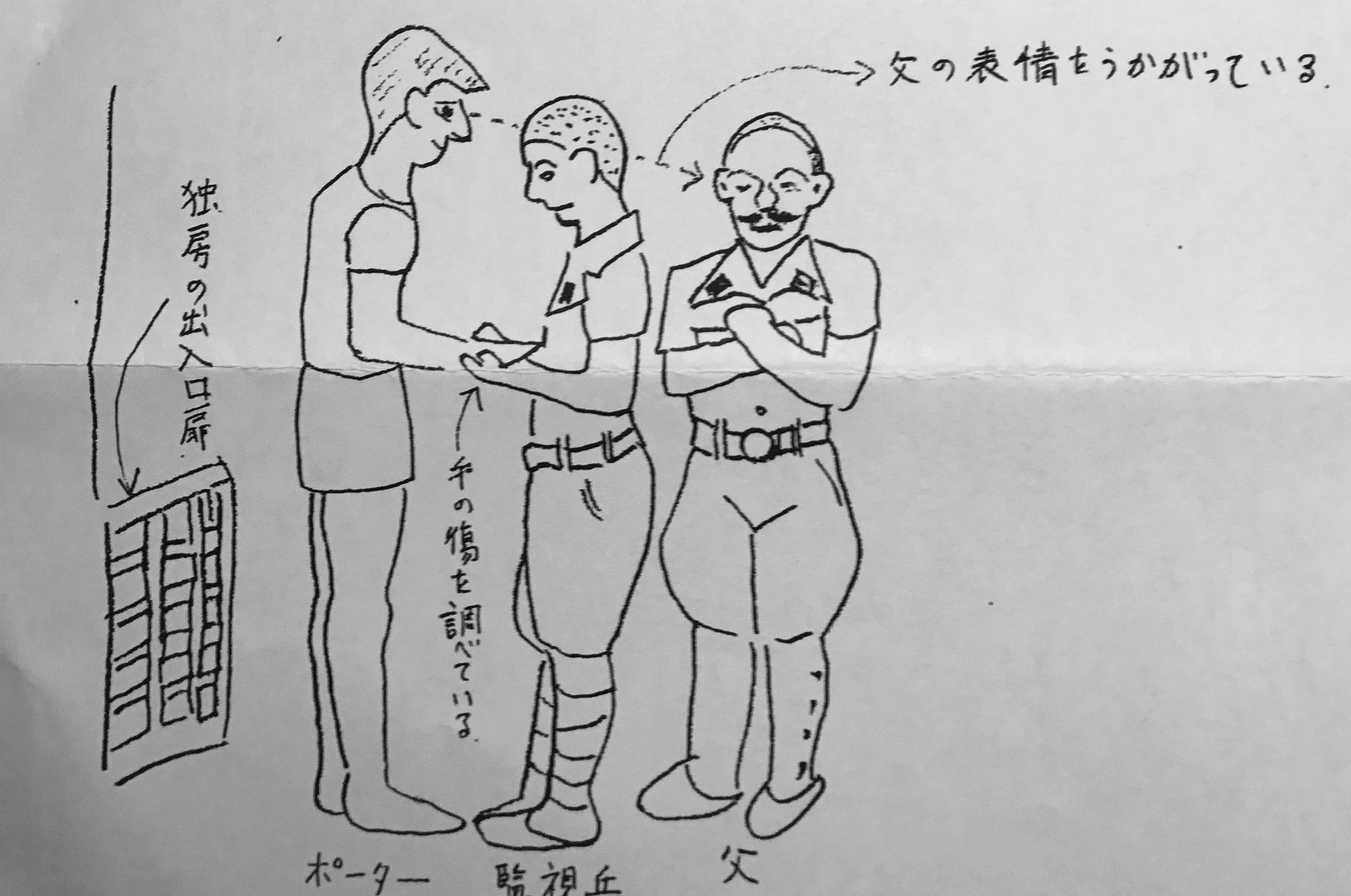 Sketch by Professor Akio Nakamura of of an American POW Raymond Porter, who he saw in the Chugoku MP Headquarters on 5 August, 1945. (Courtesy Dr. Akio Nakamura.)
