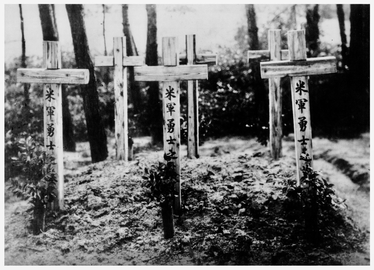 After the B-24  Taloa  was shot down on July 28, 1945, grave markers were built at the crash sites for crew members Marvin, Kirkpatrick, Allison, Bushfield, Johnston and Falls where their bodies were buried. After the end of the war, the US military carried the remains back home. (Photographed by Mr. Akitaka Fujita.)