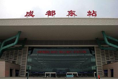 Chengdu East Railway Station CD9 2.jpg
