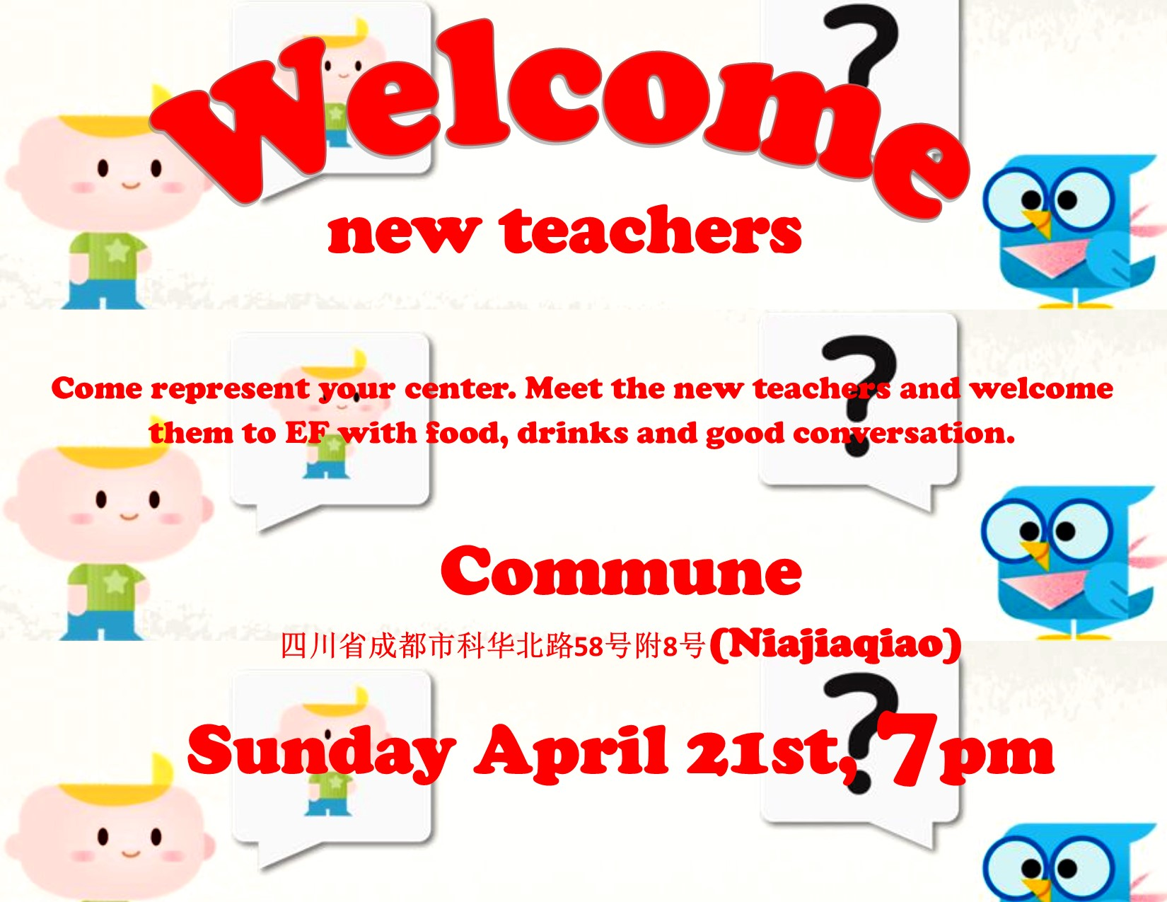 New Teacher's Welcome.jpg