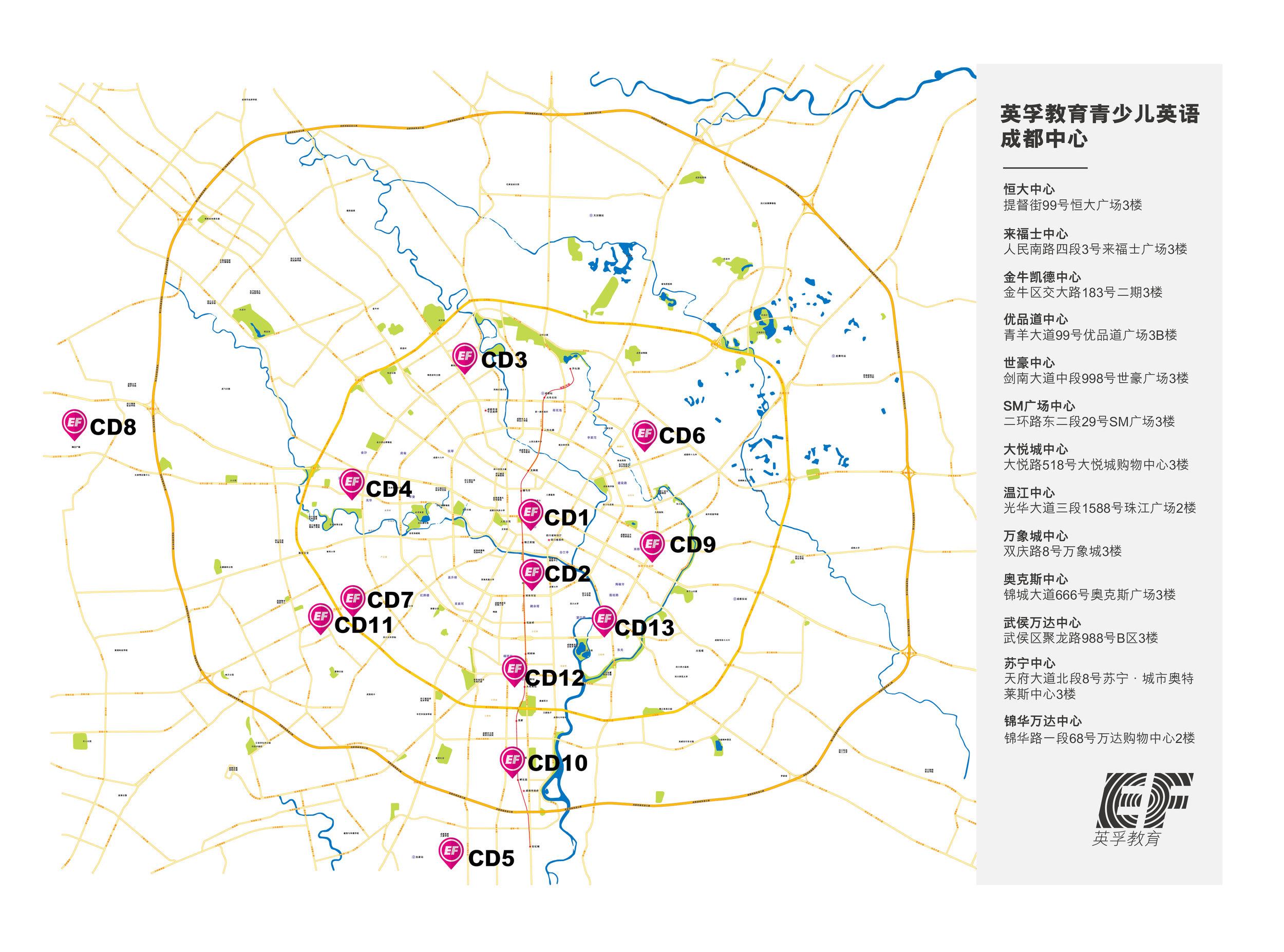 Chengdu Campuses.jpg