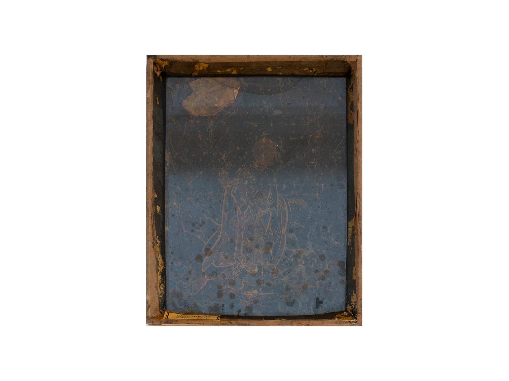 Bernard Sachs   Untitled (Weltsinneslust) , 2016 mixed media on metal framed print 25.5 x 21cm   ARTIST BIO