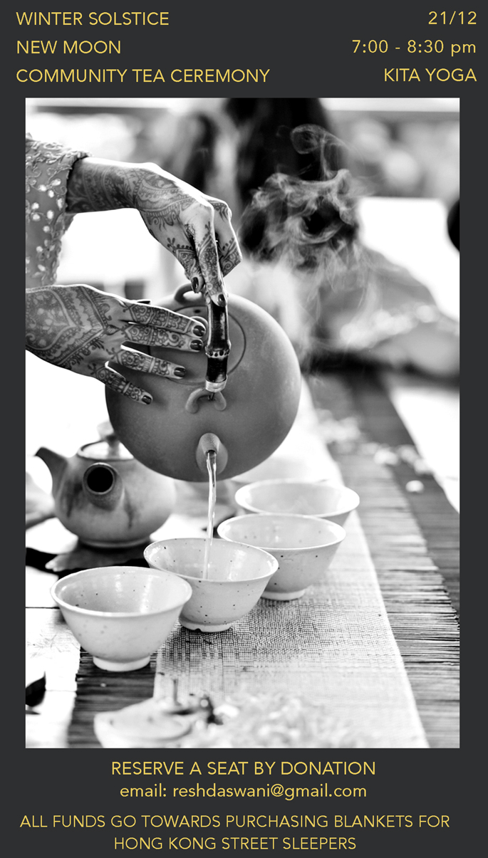 Kita_Dec_Tea.jpg