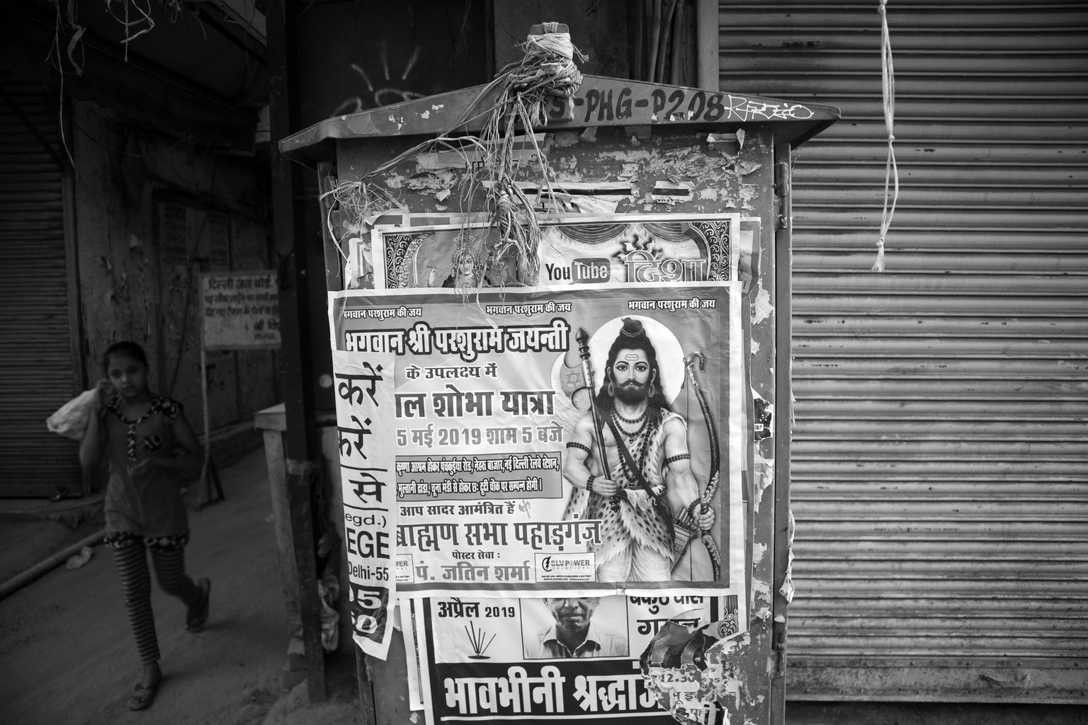 delhi_black_white_poster.jpg