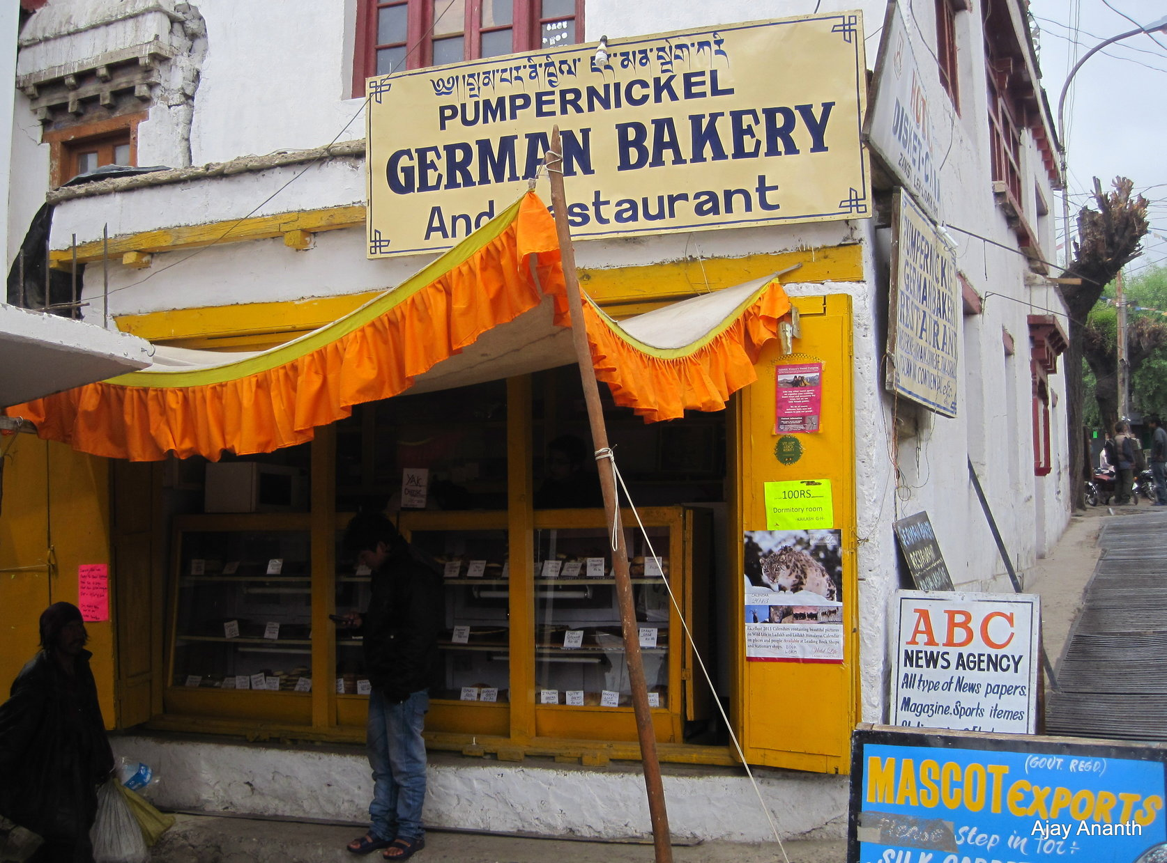 pumpernickel-german-bakery-leh.jpg