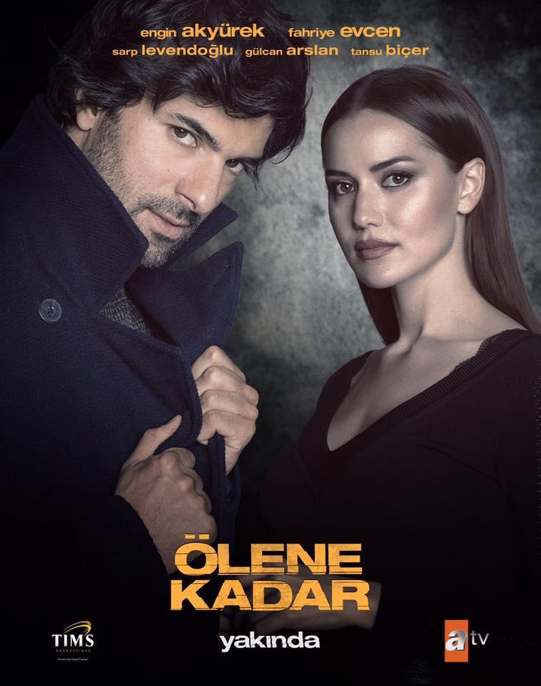 Olene-Kadar-Poster.jpg