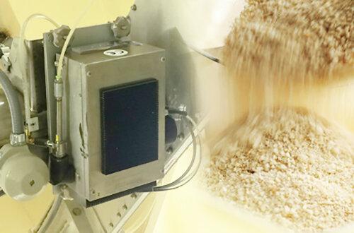 moisture-analysis-spectrometer.jpg