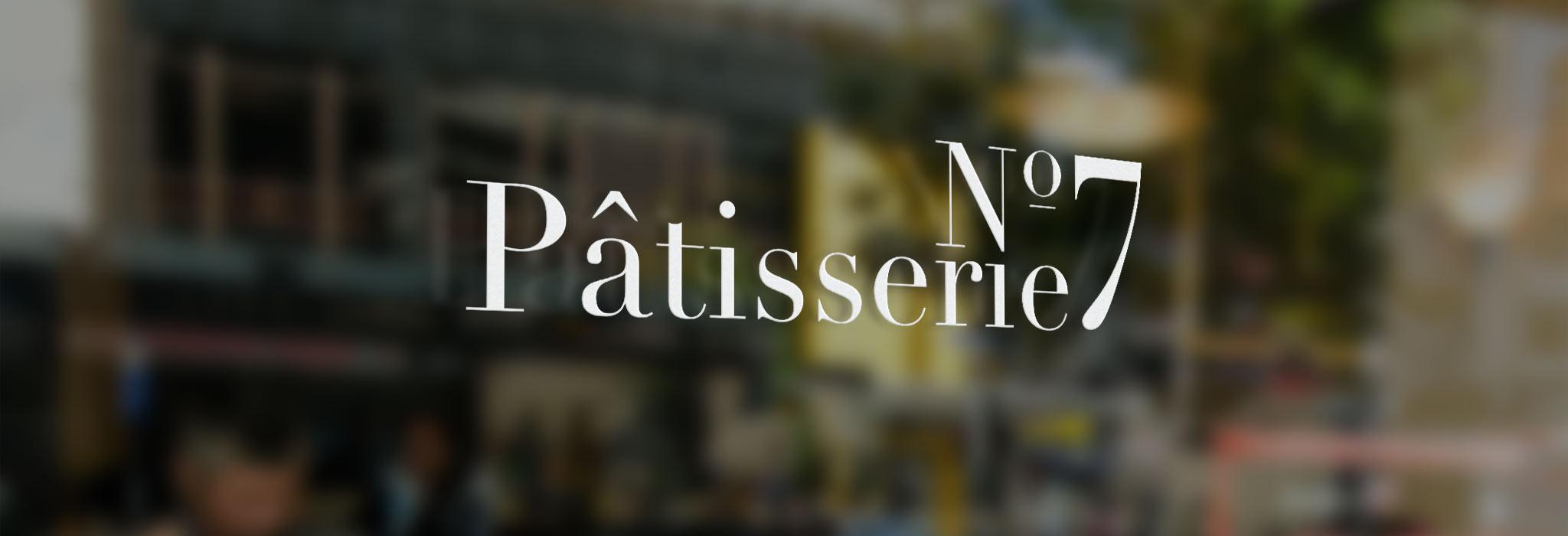 Patisserie07_03.jpg