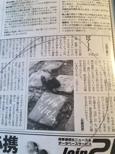 revue Japonaise