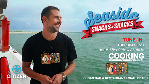 Watch Moreno's Cuba on the Cooking Channel by clicking here!