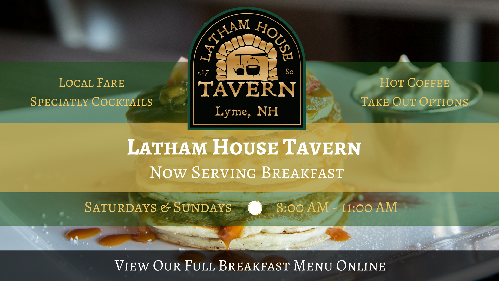 Now Serving Breakfast at the Latham House Tavern