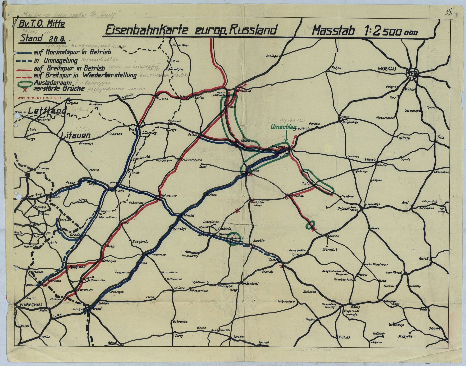German railway situation 28th August 1941. Three lines unloading in Smolensk area but lack of capacity denies Heer opportunity to build up forces for Operation Typhoon launched on 2nd October 1941.