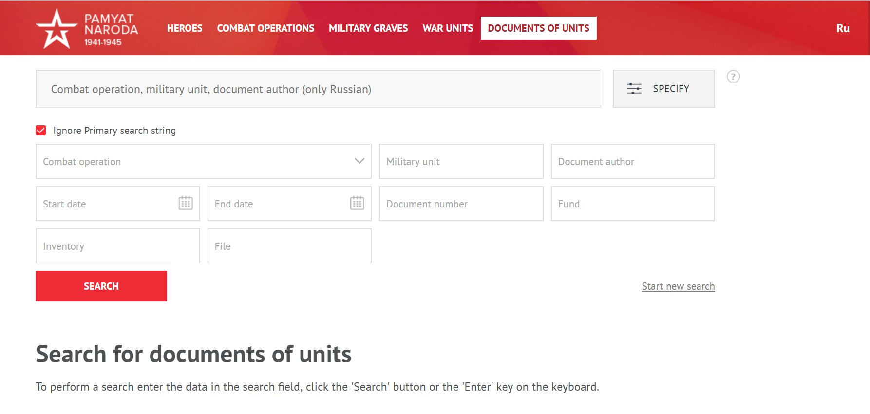 Search box for Documents of Units