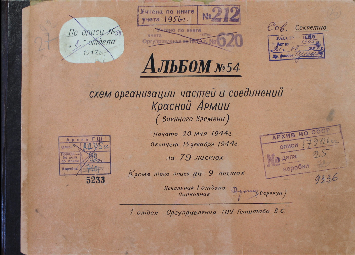 Album 54 from 20th March 1944 to 15 September 1944