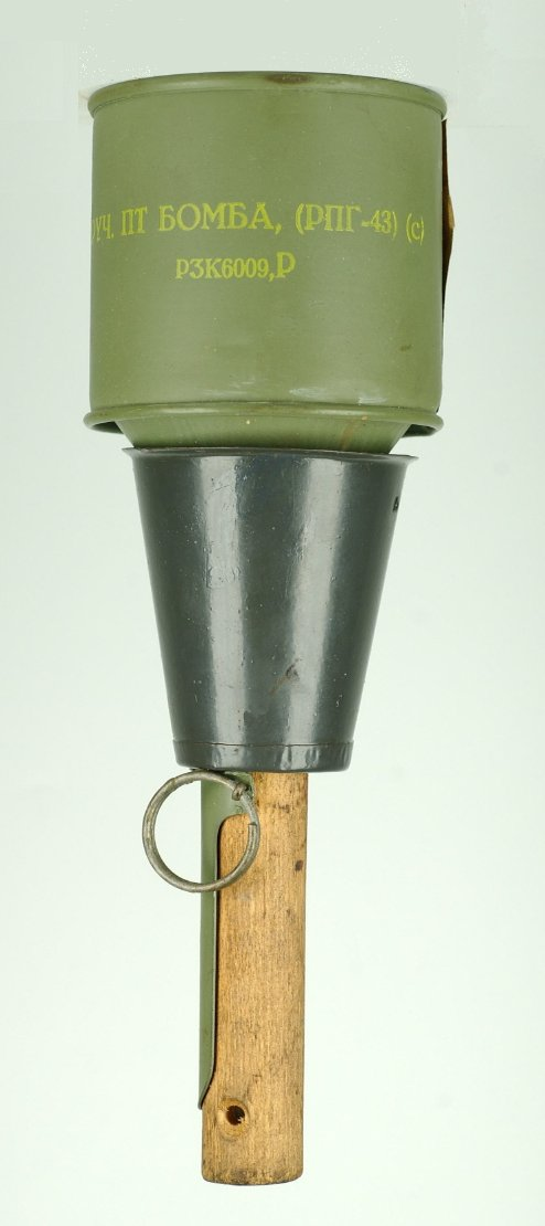 RPG-43 Anti-tank grenade