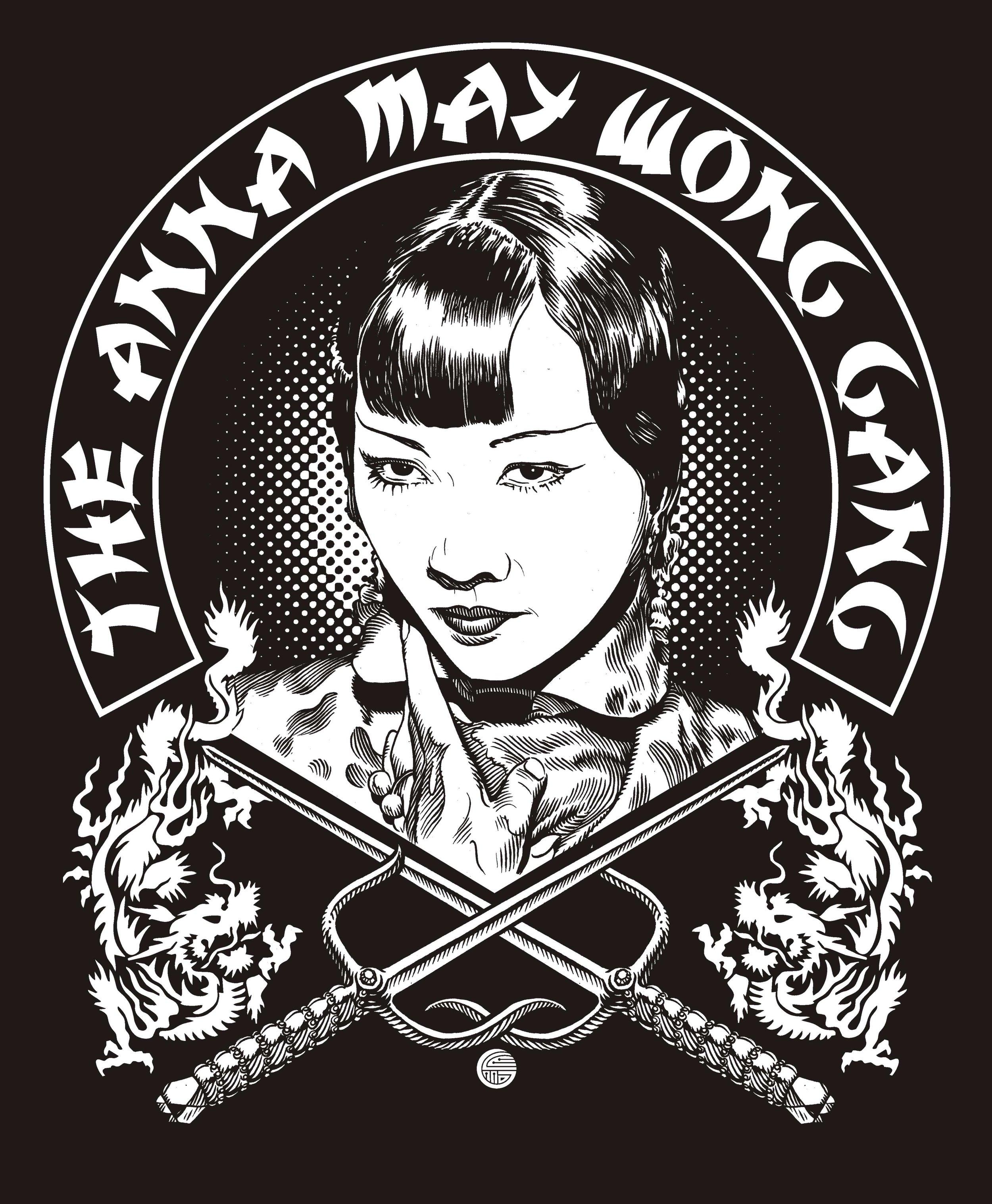 The Bao Bao Wan Gang.jpg