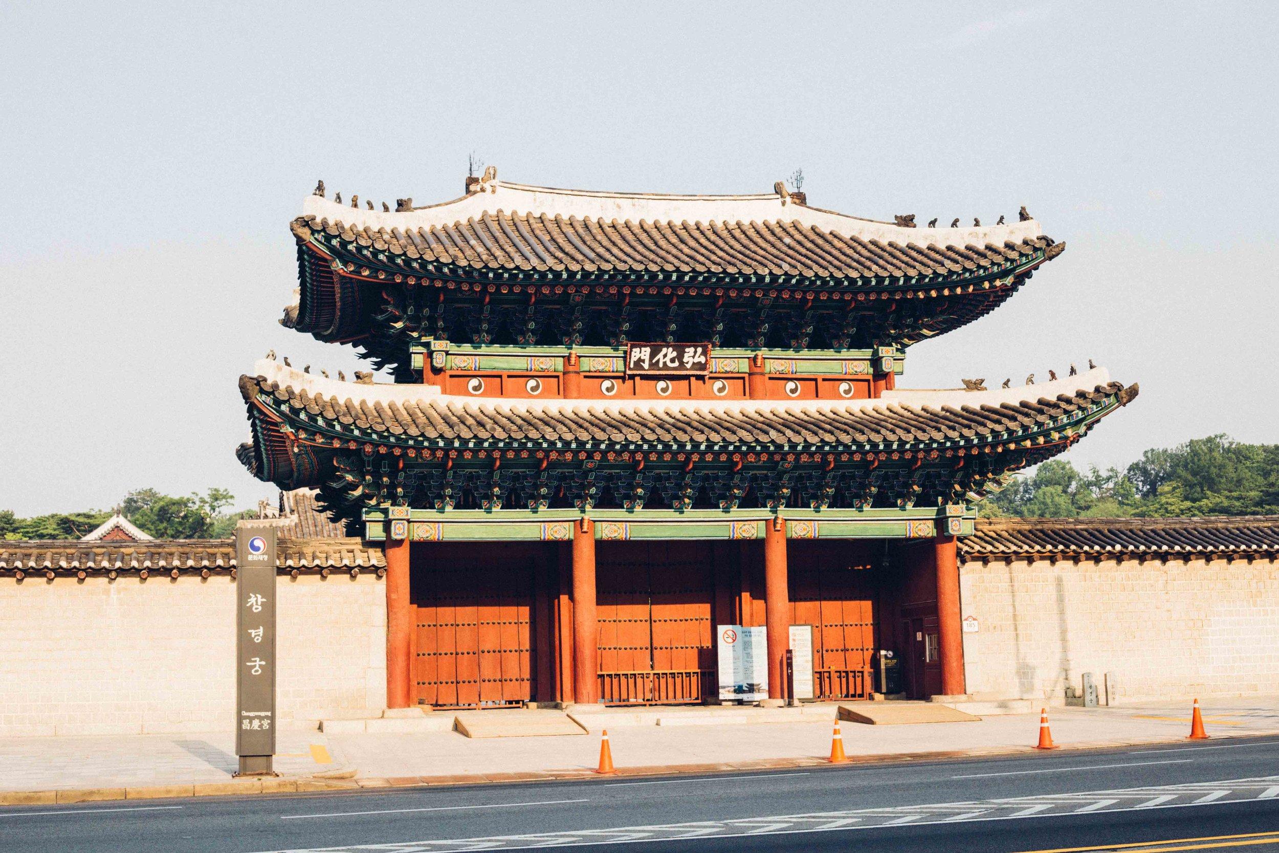 A door of the Temple