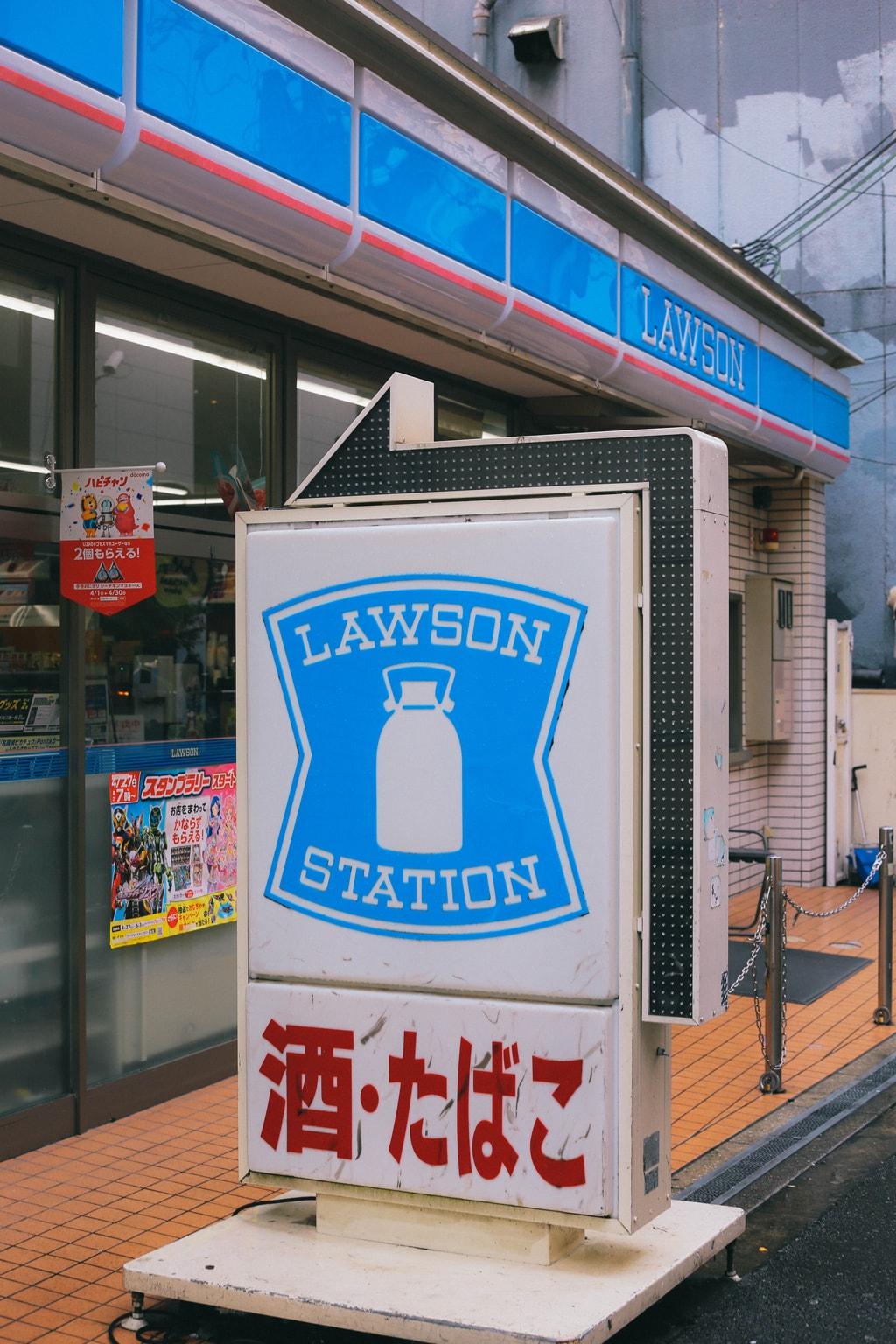 lawson in shinsabashi
