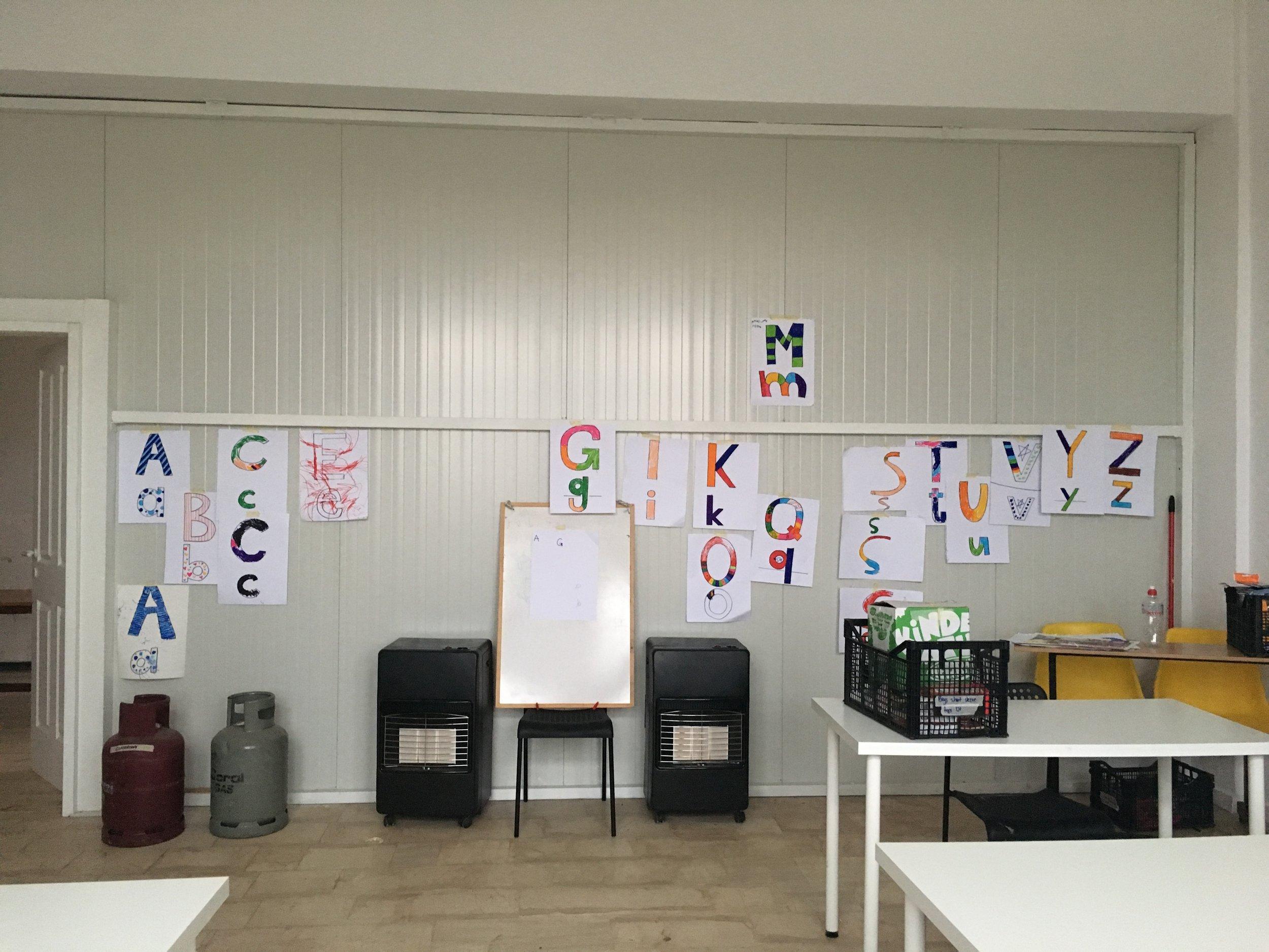 Classrooms in Alexandreia