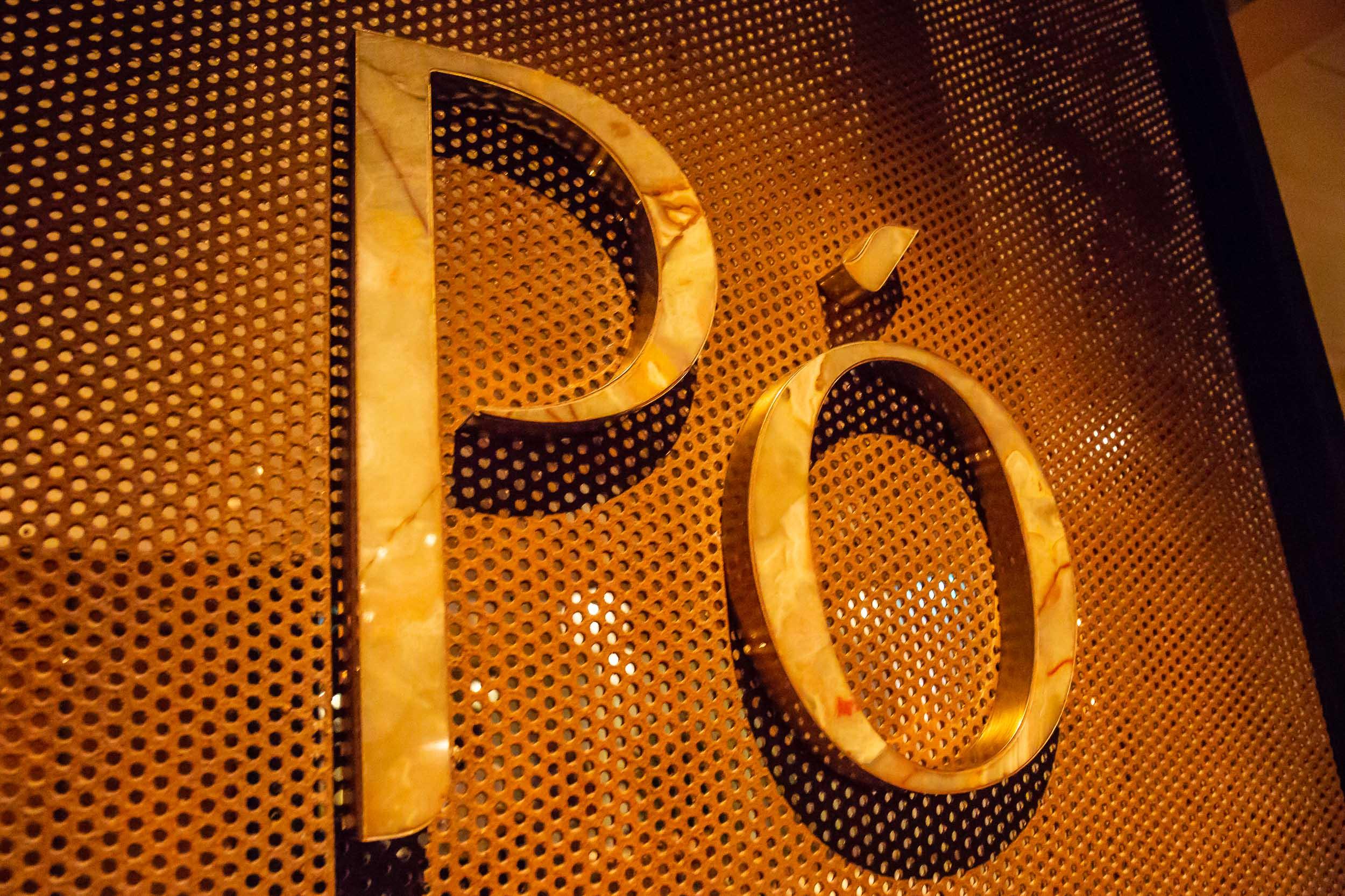 Po Restaurant, as in popo (Mandarin for grandmother).