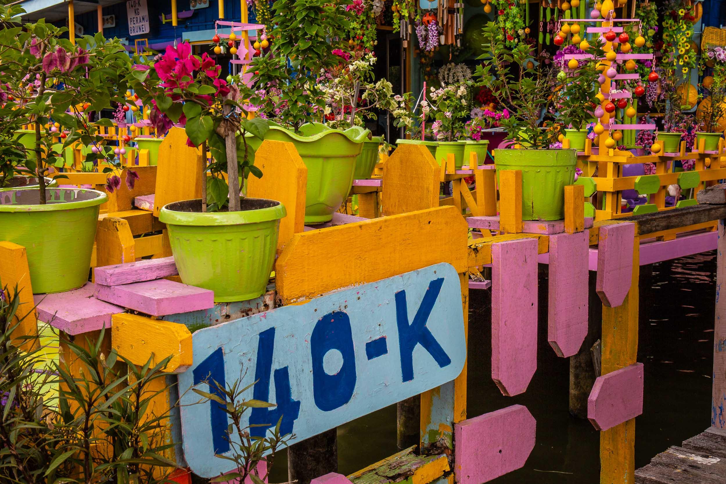 Colourful garden, Kampong Ayer, Bandar Seri Begawan, Brunei