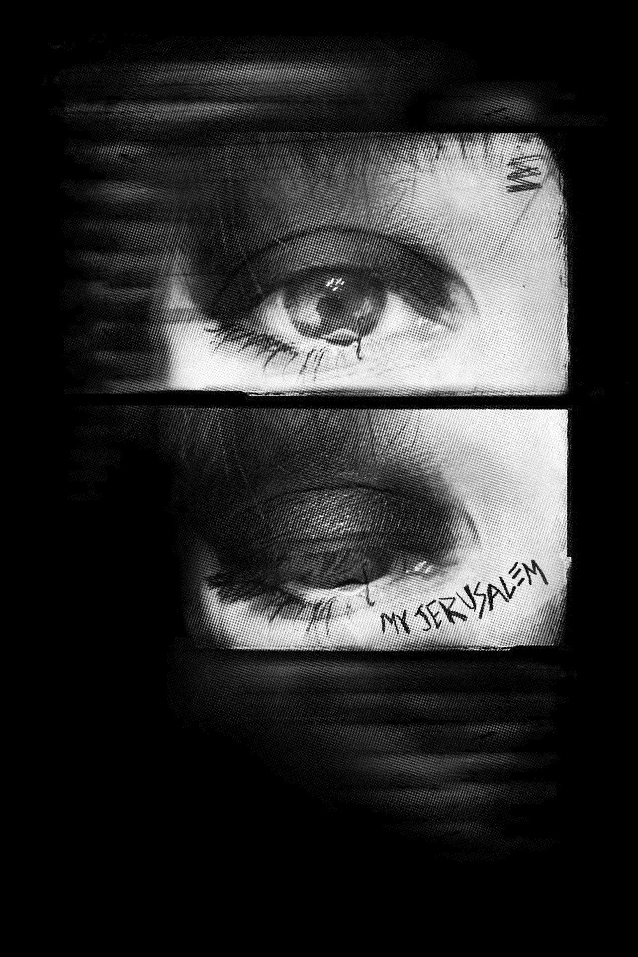 myjeru-eyesimageshirt-web.jpg