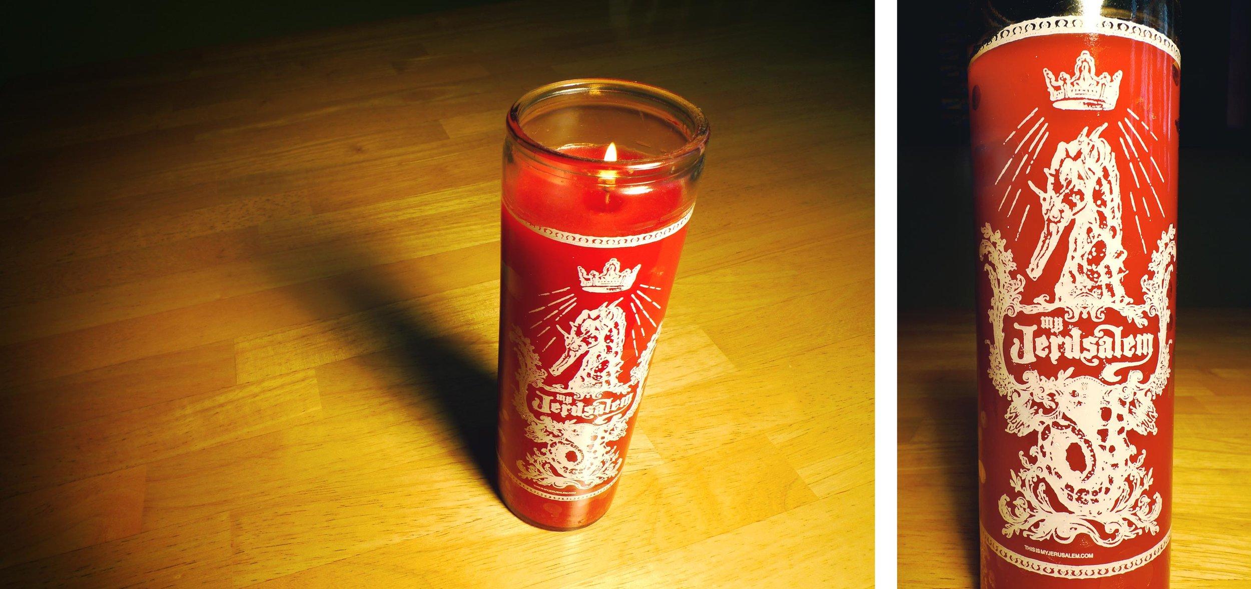My Jerusalem  prayer candle