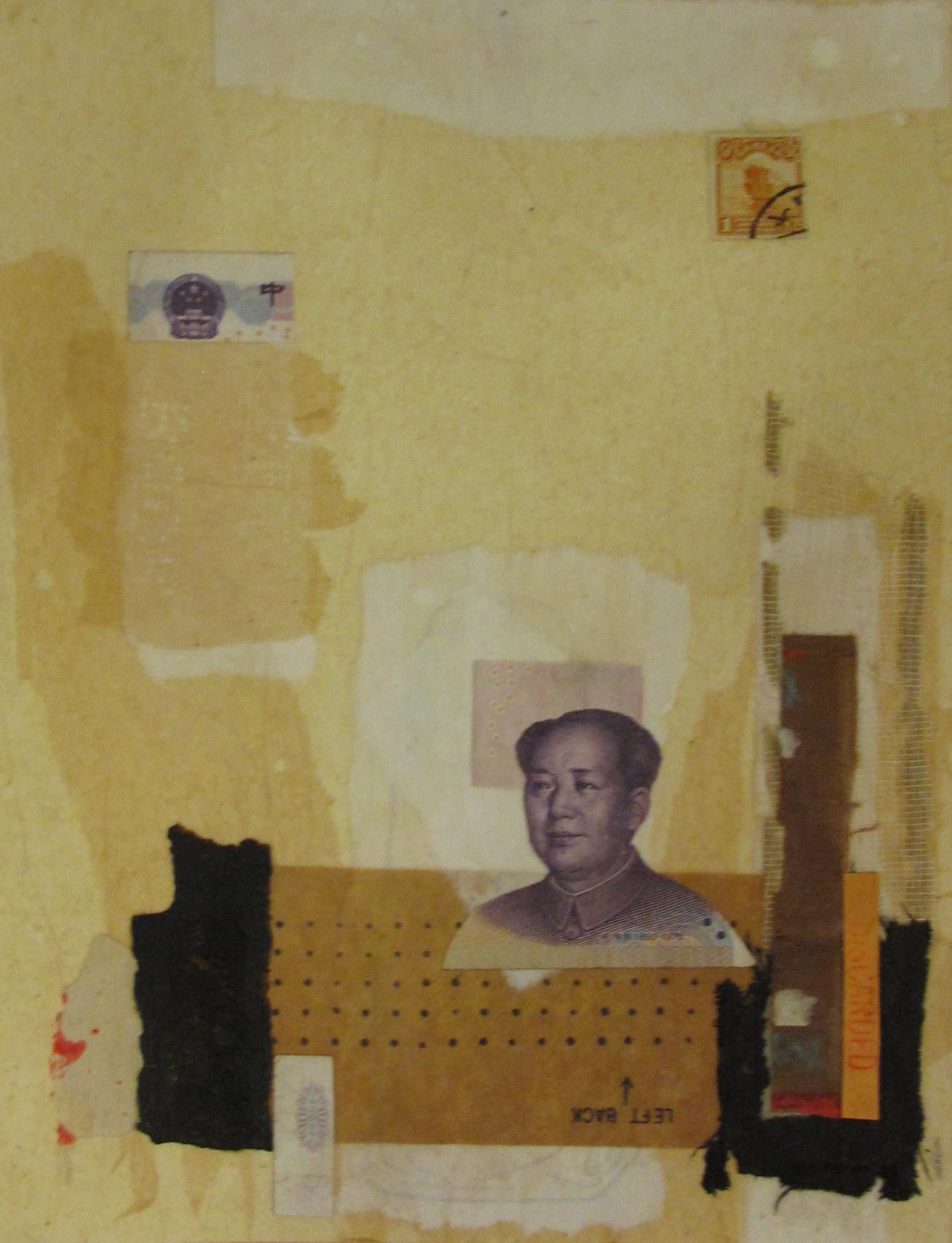 Ni Hao Mao