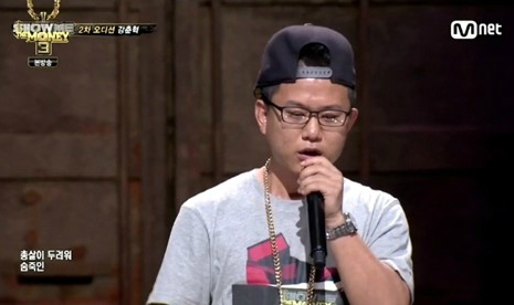 Chun-hyuk Kang as a rapper on broadcasting
