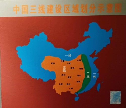 Geographic division in The Third-Front Construction (from The Third Front Construction Museum in Panzhihua)   Blue represents the first front regions; green represents the second and orange represents the third ones.