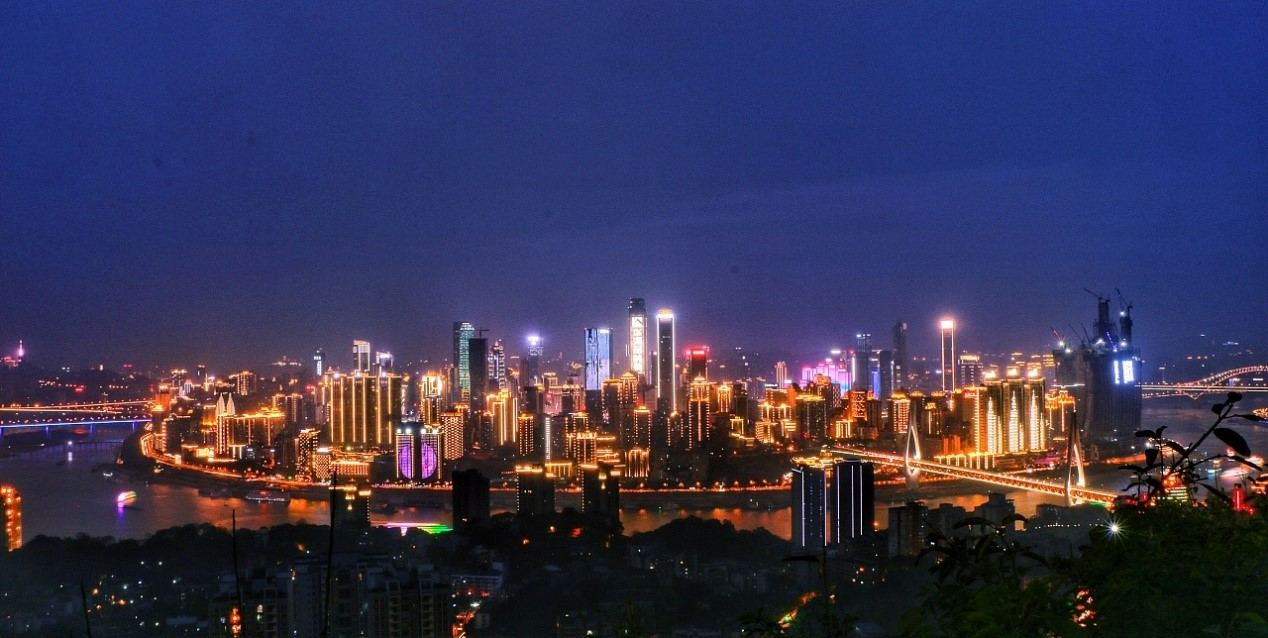 Night View of Chongqing (2018)