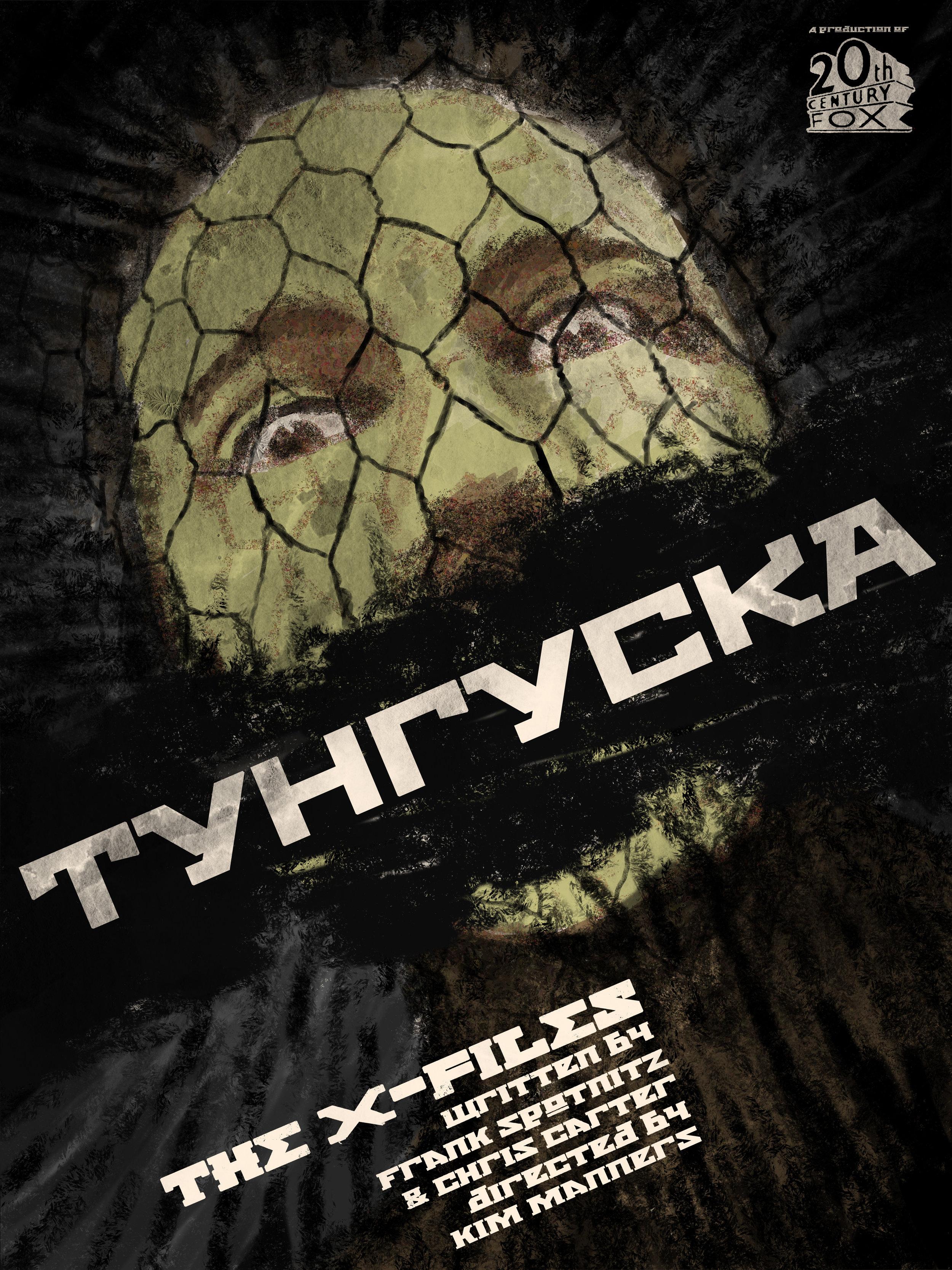 Tunguska