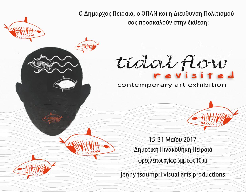 invitation 2017 Tidal Flow Revisited