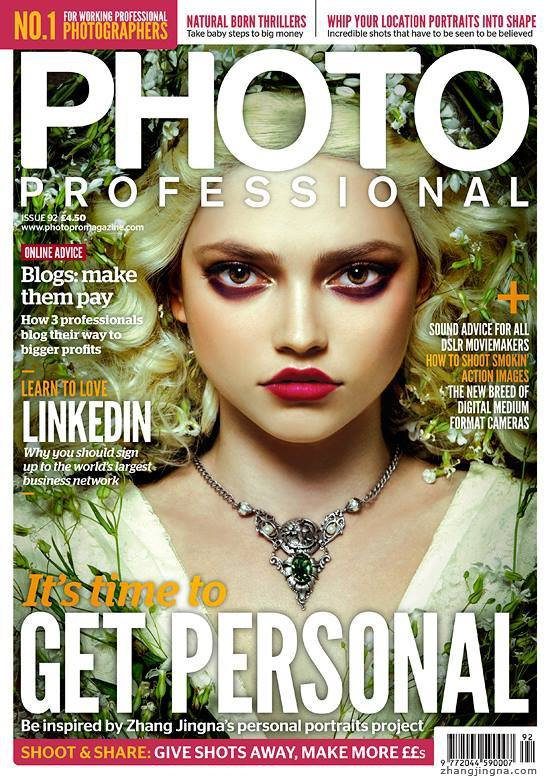 Julia featured as a model in Photo Professional. Image provided by Julia Gorbach.