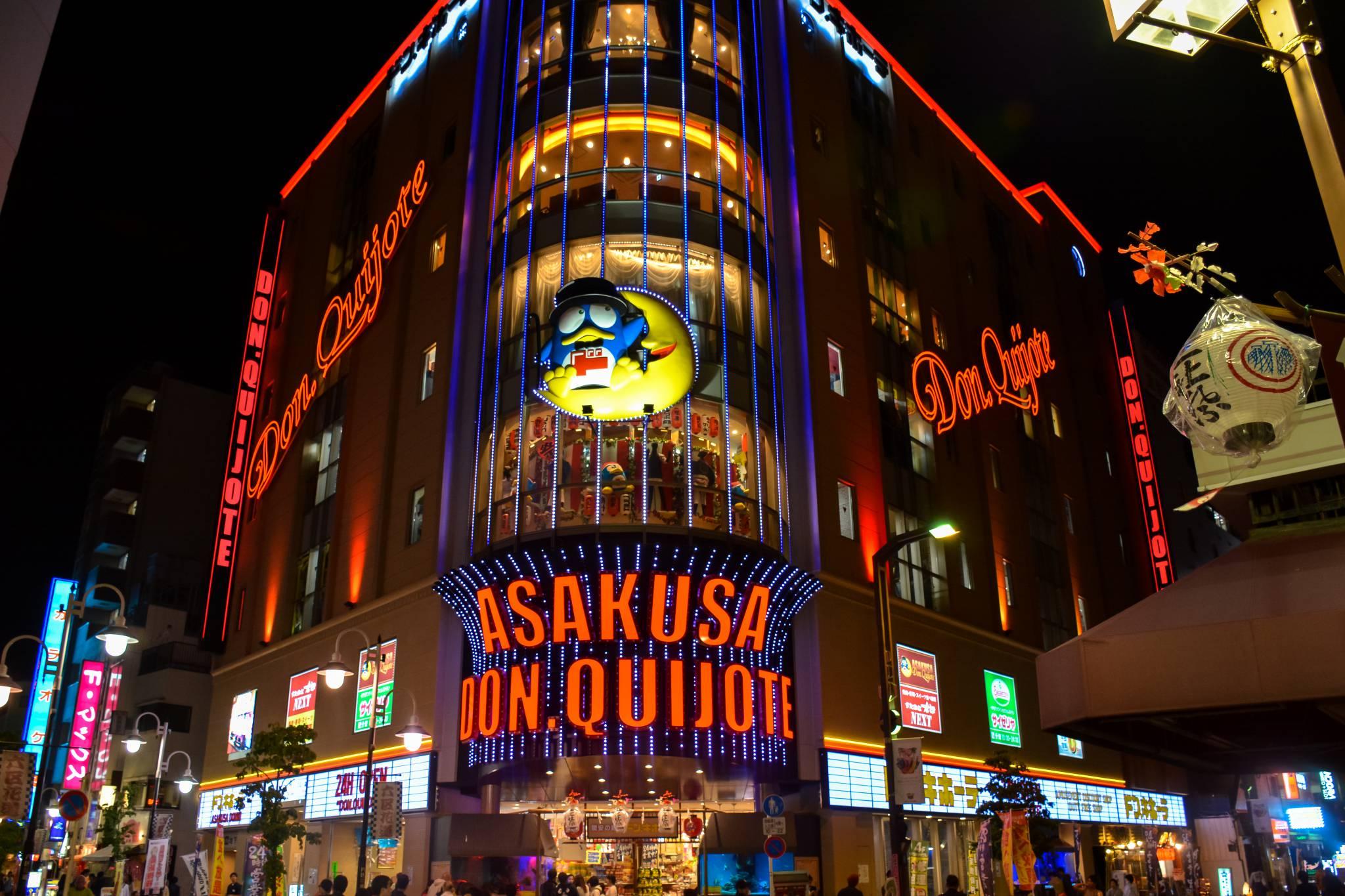 Visit Tokyo, visit Asakusa