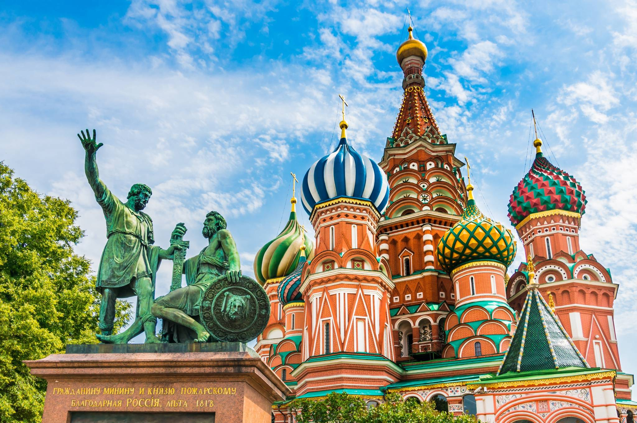 Moscow Travel Guide for iPhone, iPad & AppleWatch