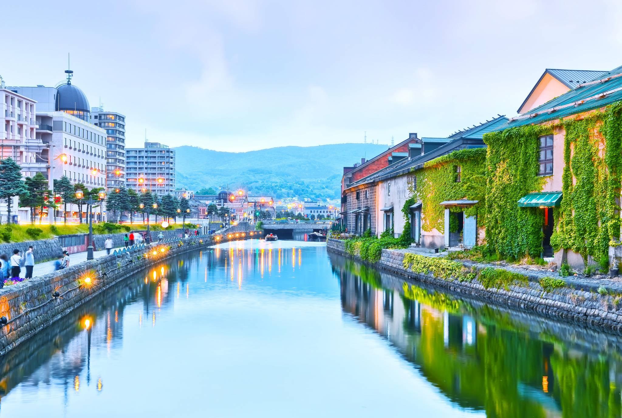 Hokkaido Guide for iPhone, iPad and AppleWatch