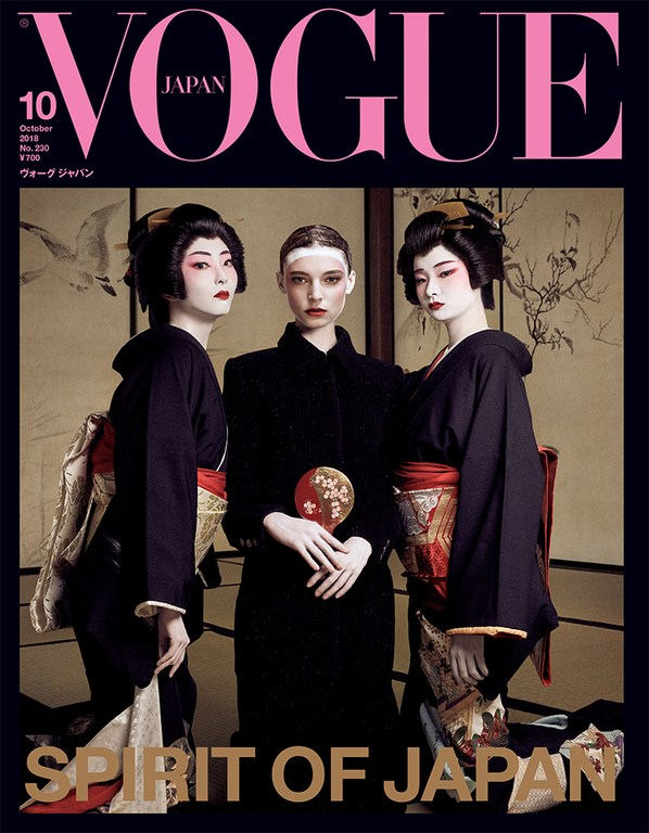 """Spirit of Japan"" Featured in Vogue Japan October 2018"