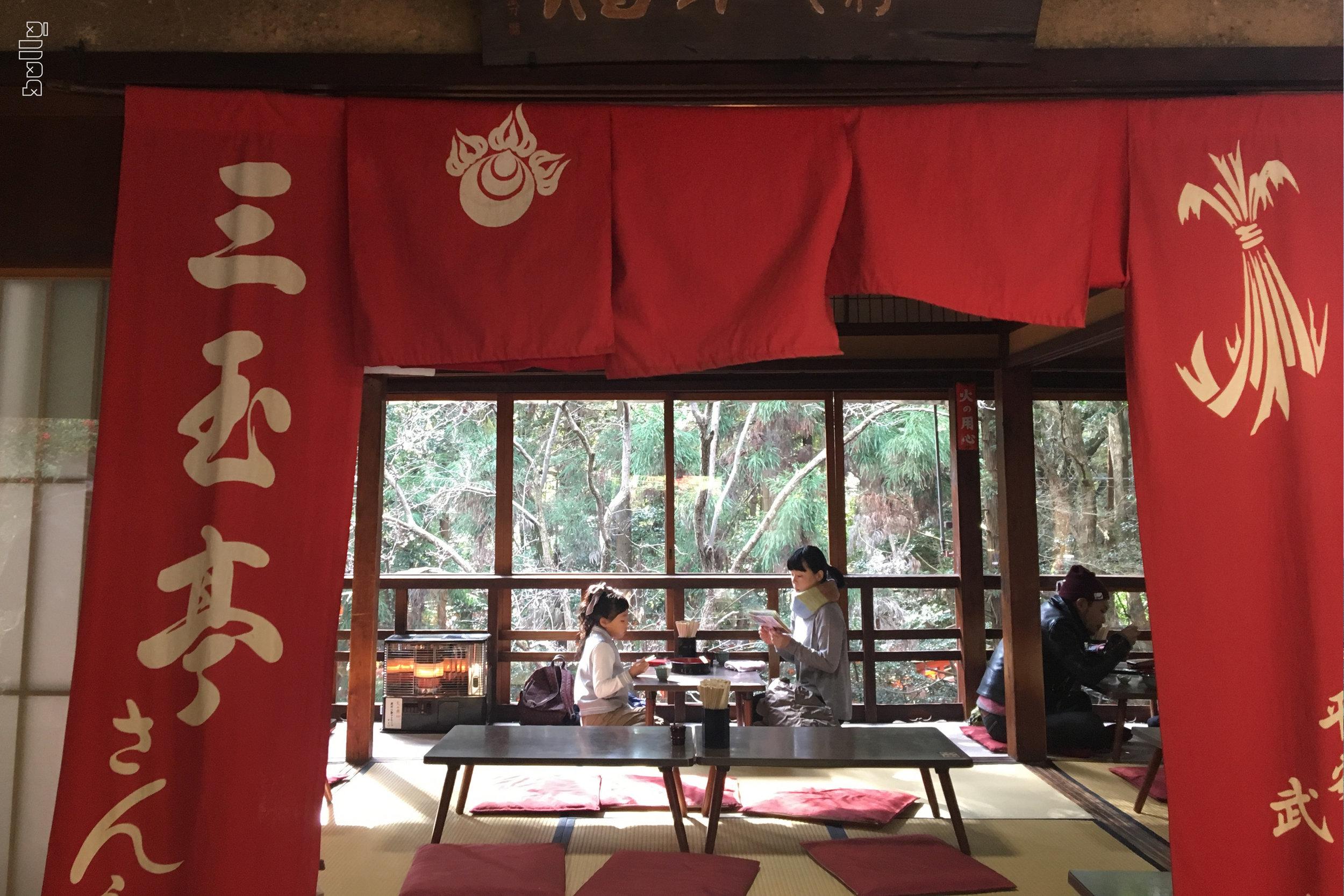 JAPAN.004.jpg