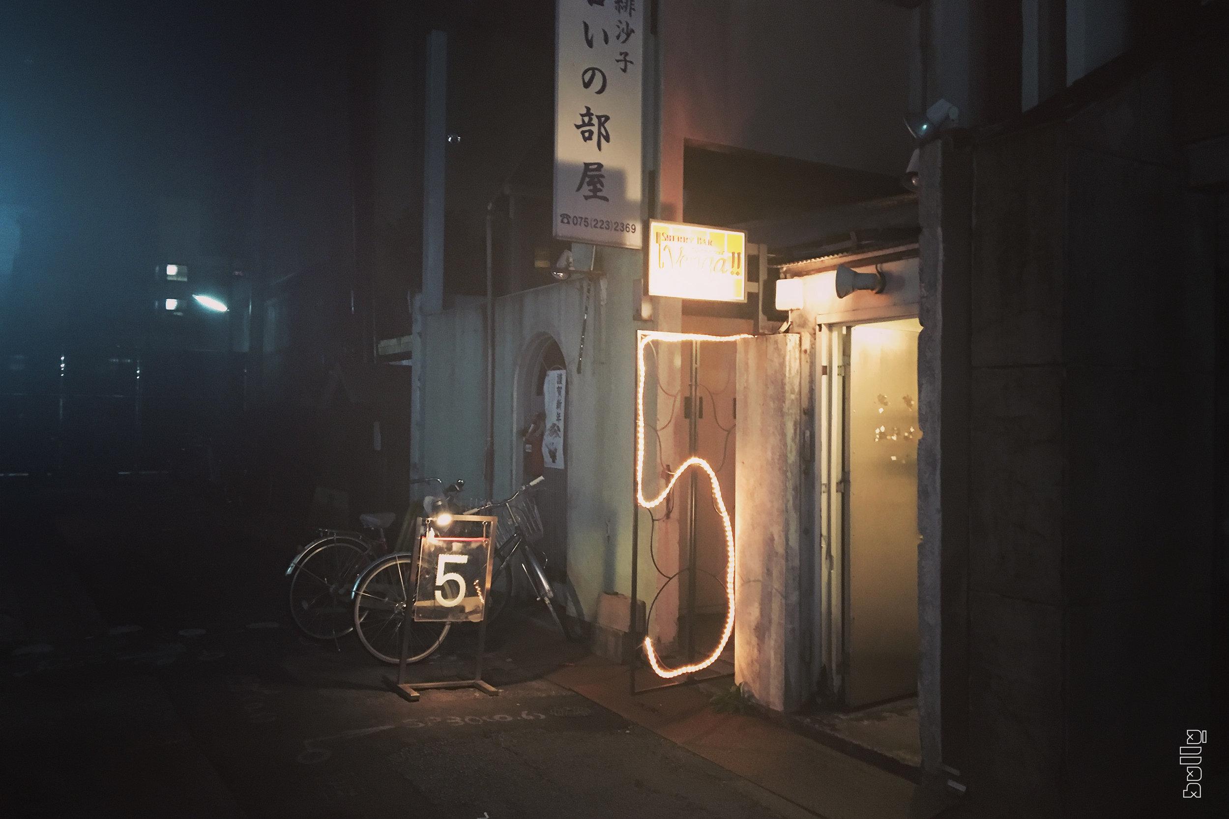 JAPAN.001.jpg