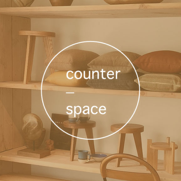 counter-space.jpg