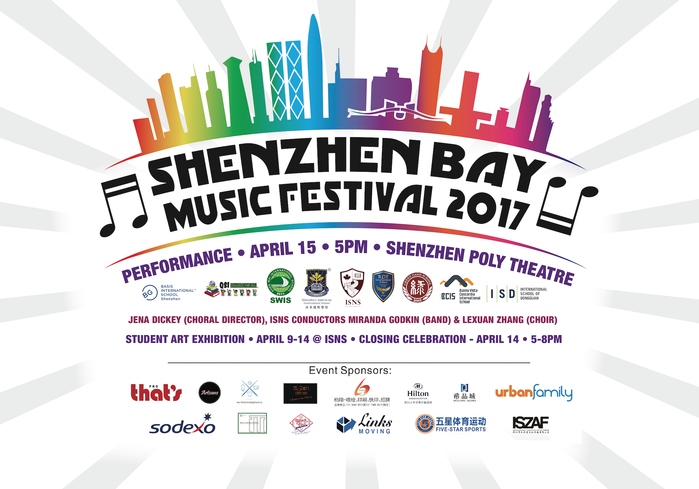 Shenzhen Bay International Schools Music Festival Poster. 2017.