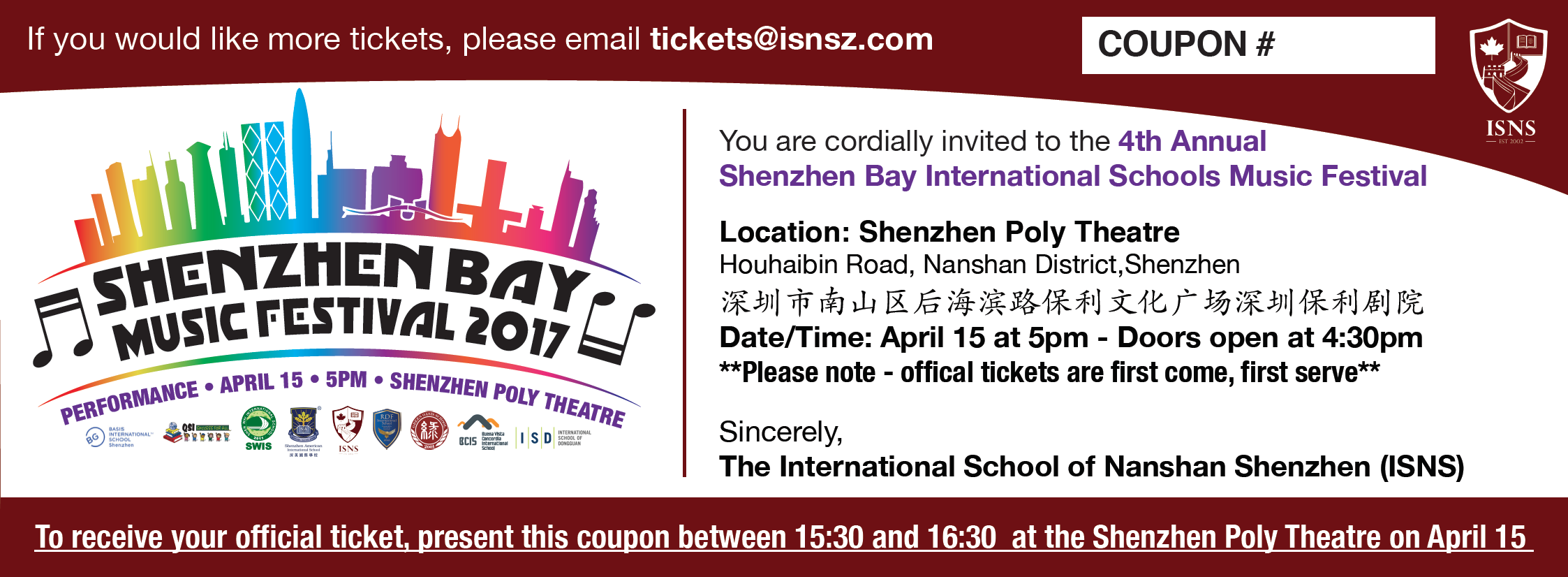 Shenzhen Bay International Schools Music ticket. 2017.