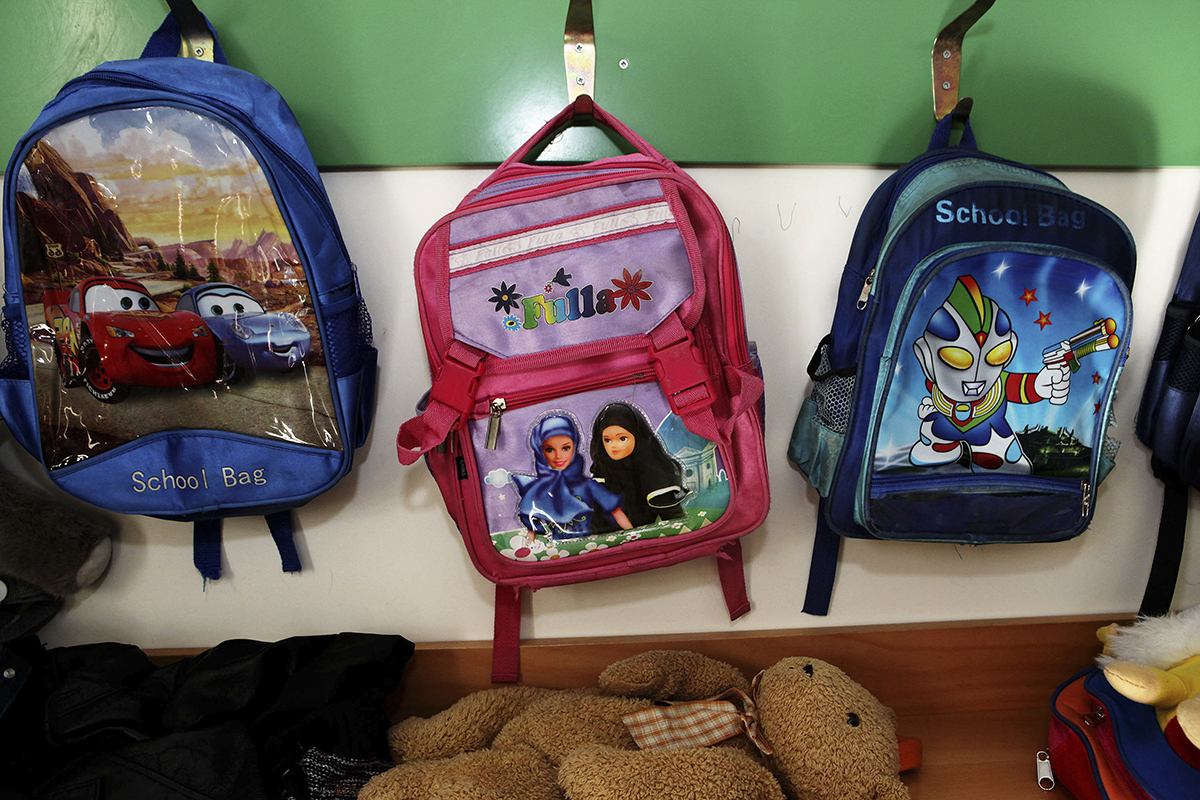 Occupied Palestinian Territories, Gaza, Gaza City, 5 November 2009