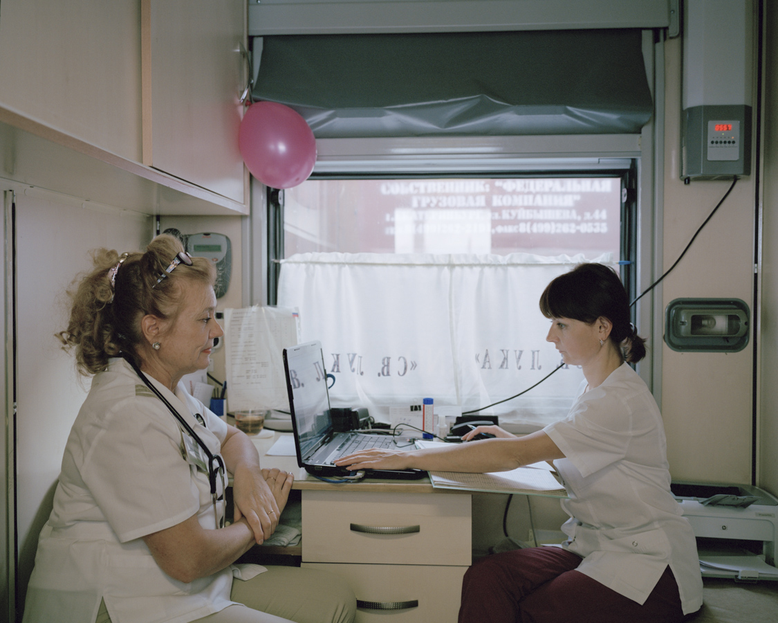 The therapist Danilova Lyudmila