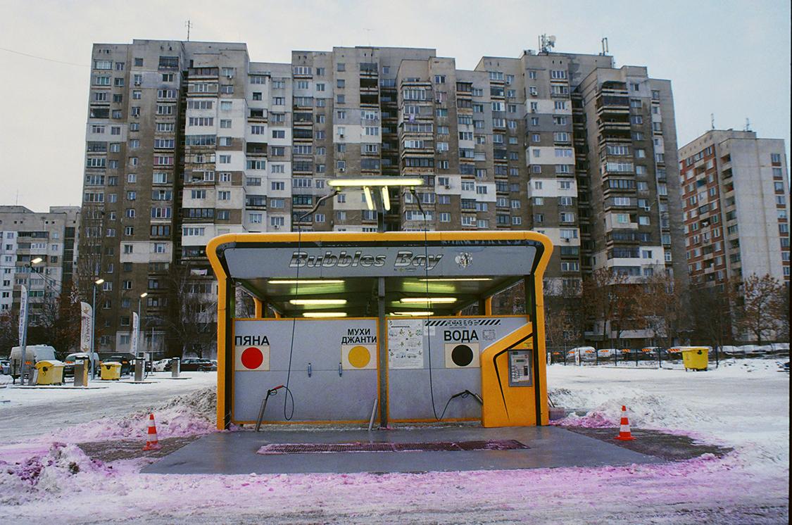 010_Spasiyana Sergieva_The buildings light up.jpg