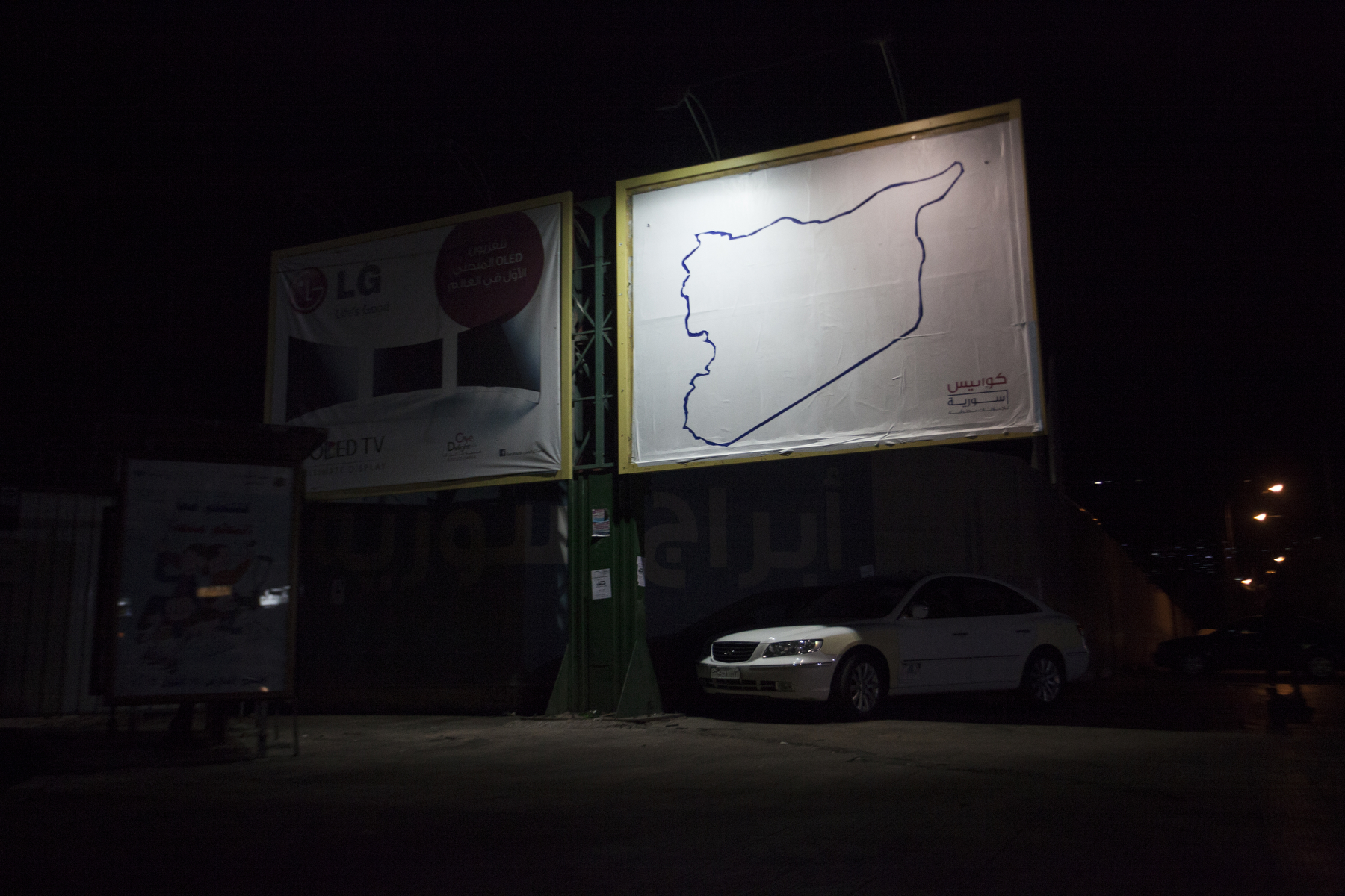 Damascus, 2015, A car is parked under the banner depicting the map of Syria.
