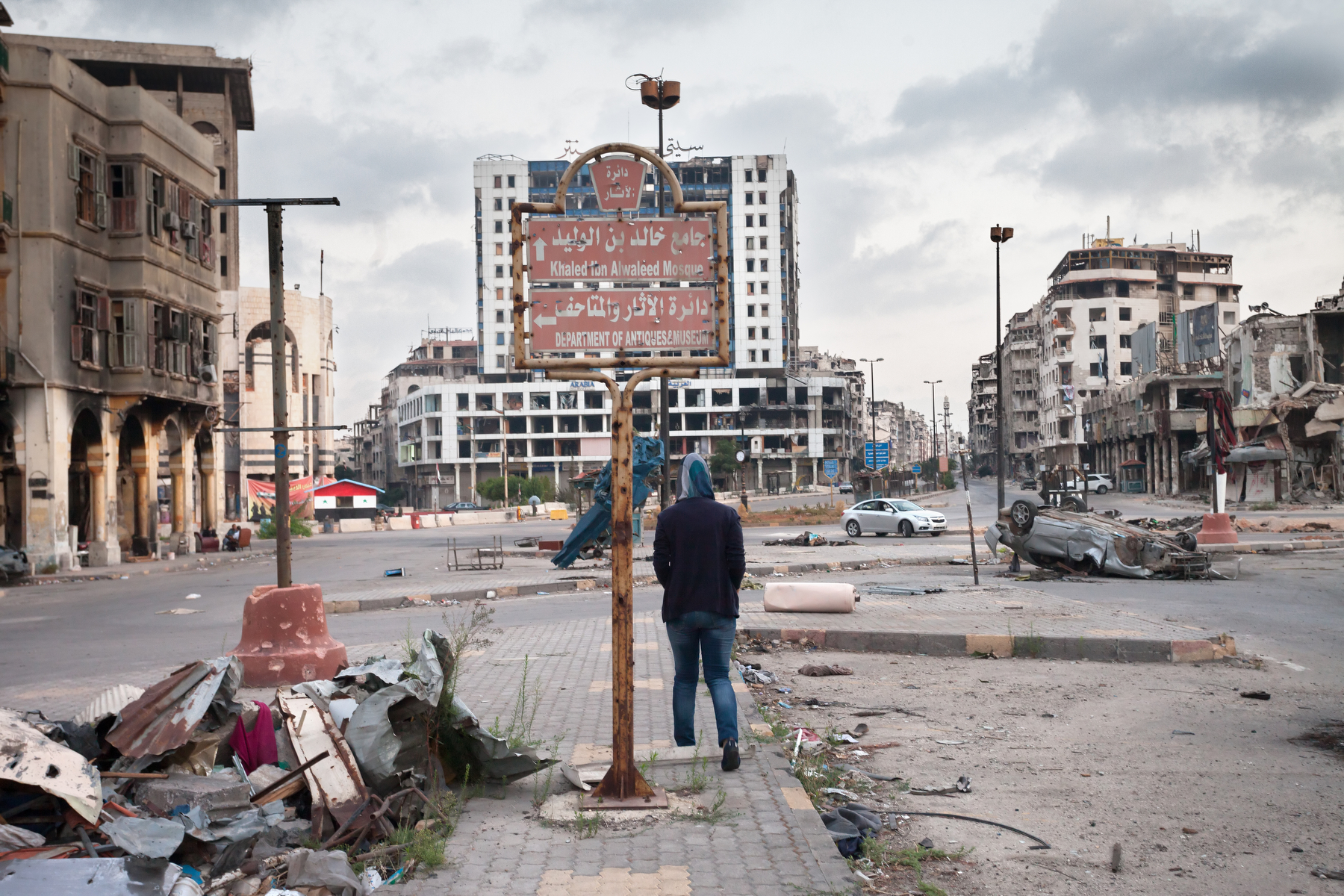 Homs, 2015, Old Clocktower Square in the city centre of Homs.